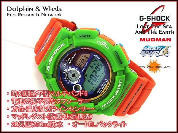 """G GW-9300y-3jr g-休克""""凱西歐 gshock 凱西歐手錶"""