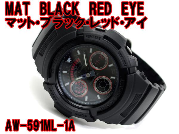 凱西歐海外型號 G 衝擊數位手錶啞光黑色聚氨酯皮帶 AW-591 毫升-1A