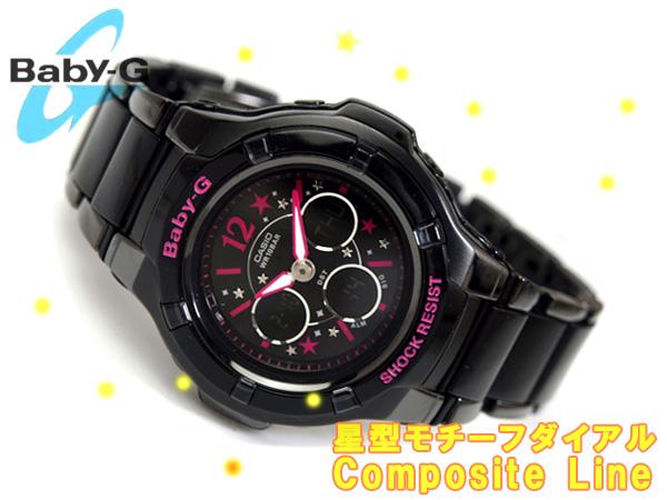 Casio Baby G Imports International Model Ladies An Analog Digital Watch Black Lcd Black Pink Composite Belt Bga 121c 1b2 Fs3gm