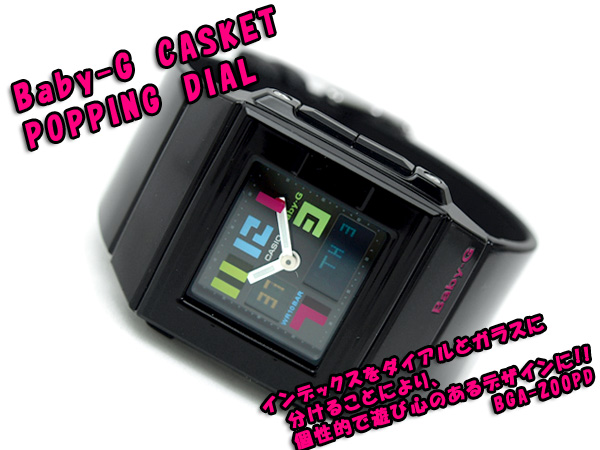 + Casio baby G imports international model ladies an analog-digital watch casket black x multi-color hair with BGA-200PD-1B