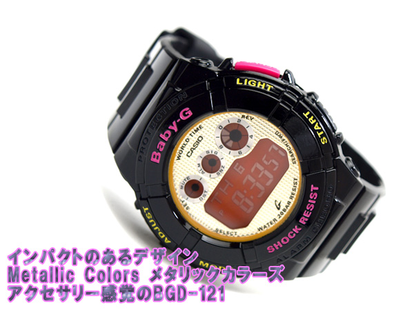 Casio baby G foreign countries model digital lady's watch champagne gold metal orange liquid crystal つや existence black urethane belt BGD-121-1 fs3gm