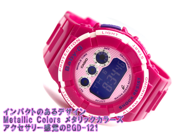 Casio baby G foreign countries model digital lady's watch pink metal purple liquid crystal つや existence pink urethane belt BGD-121-4 fs3gm