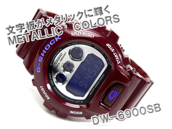 + Casio reimport foreign model G shock Digital Watch Blue LCD メタリックチョコブラウン urethane belt DW-6900SB-4