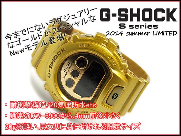 """凱西歐 G 休克""""限量版模型 S 系列 S 系列進口海外模型數位手錶金屬金 GMD S6900SM 9ER GMD-S 6900SM-9"""