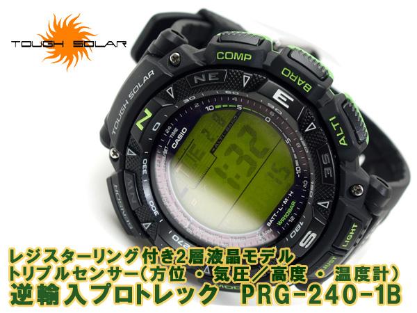 Reimport foreign model protrek solar triple sensor with green LCD Digital Watch Black x green urethane belt PRG-240-1B