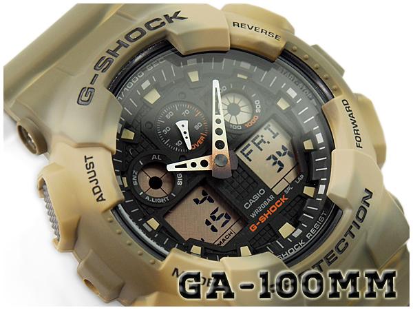 Gショック G-SHOCK ジーショック カシオ CASIO 限定モデル カモフラージュシリーズ Camouflage Series 逆輸入海外モデル アナデジ 腕時計 マーブルパターン カーキ GA-100MM-5ACR GA-100MM-5A
