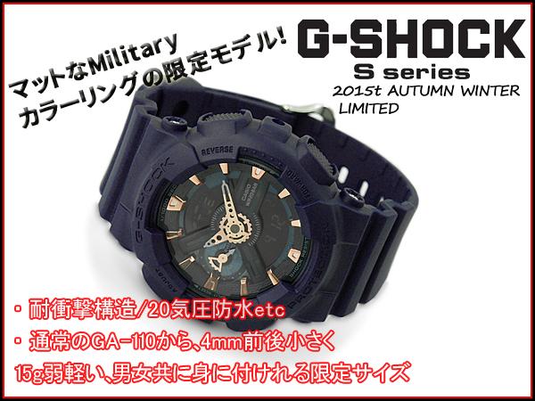 G-SHOCK G 충격 지 쇼크 카시오 CASIO 한정 모델 S Series S 시리즈 밀리터리-디지털 시계 매트 네이 비 퍼플 GMA-S110CM-2ACR GMA-S110CM-2A