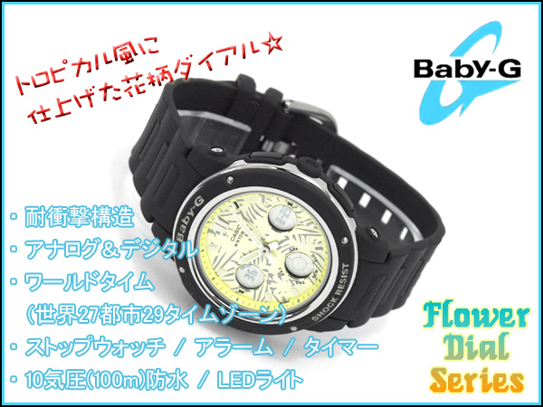 BGA 150F 1ADR 凱西歐寶貝 g 凱西歐寶貝 G 女士手錶