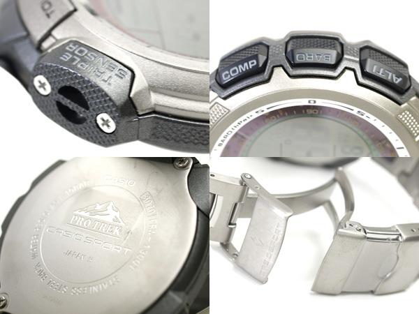+ Casio overseas model protrek radio tough solar triple sensor with digital Watch Silver / Black Silver titanium belt PRW-1300T-7VER