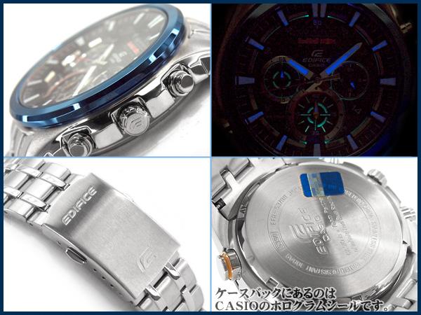 英法俄-537RB-1AER 大廈大廈凱西歐凱西歐手錶