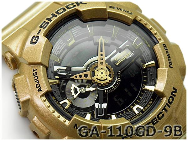 G-shock watches by casio mens watches digital watches.