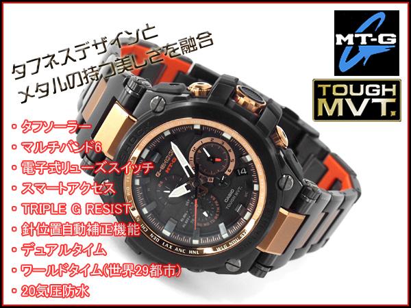 MTG-S1000BD-5A 충격 G-SHOCK 지 쇼크 G gshock 카시오 CASIO 손목시계