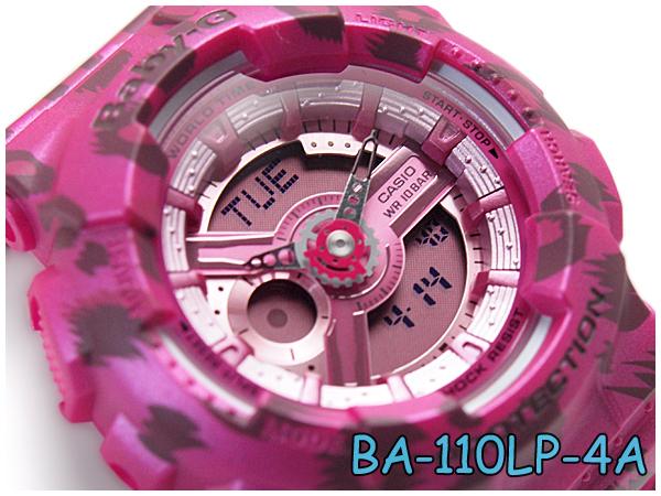 BA-110LP-4AER BA-110LP-4A ベビーG BABY-G カシオ ベビージー カシオ CASIO 腕時計 腕時計 BA-110LP-4A, ペンキ屋モリエンPRO(プロ):706c25e5 --- officewill.xsrv.jp