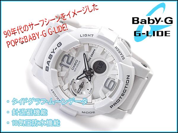 베이비 G 베이비 지 BABY-G G 라 이드 G-LIDE 타이 드 그래프 CASIO 카시오 역 수입 해외 모델-디지털 시계 화이트 화이트 BGA-180-7B1DR BGA-180-7B1