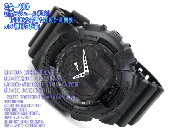 + 건반 역 수입 해외 모델 G 쇼크 아날로그-디지털 시계 매트 블랙 광택 없음 우 레 탄 벨트 GA-100-1A1