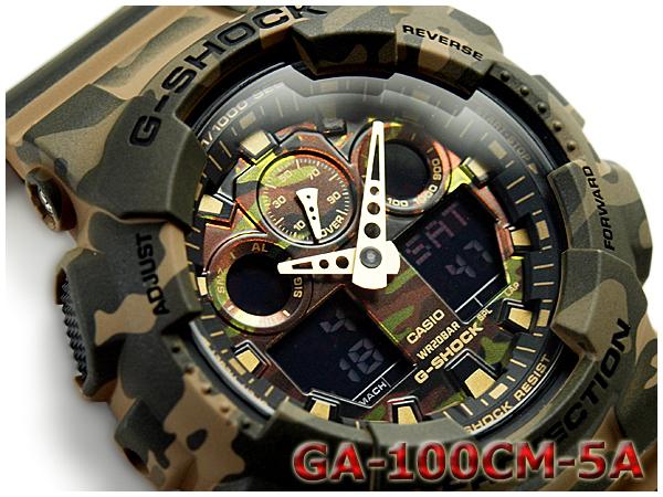 G-SHOCK Gショック ジーショック カモフラ限定 カシオ アナデジ 腕時計 ゴールド カーキ GA-100CM-5A GA-100CM-5AER【あす楽】