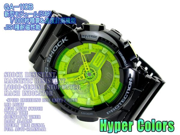 CASIO G-SHOCK Hyper ColorsカシオGショック 逆輸入海外Model ハイパーカラーズ アナデジWrist watch 蛍光調ビビッドGreenエナメルBlackUrethaneBelt GA-110B-1A3