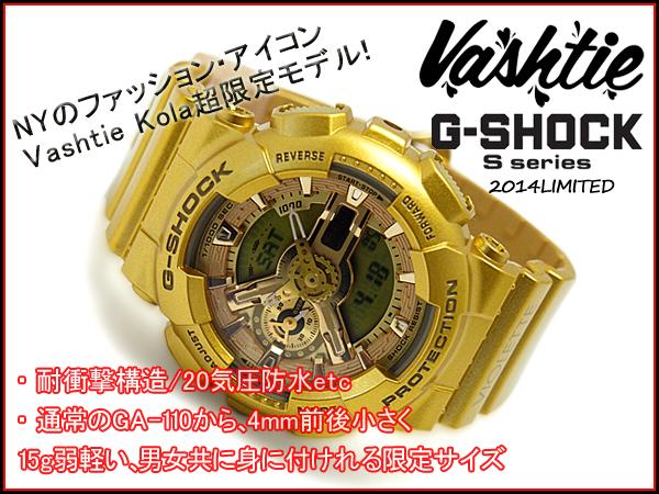 G 충격 시 충격 G-SHOCK 카시오 CASIO Vashtie Kola ヴァシュティー 콜라 Violette 콜라 보 한정 모델 S Series S 시리즈 역 수입 해외 모델-디지털 시계 골드 GMA-S110VK-9AER