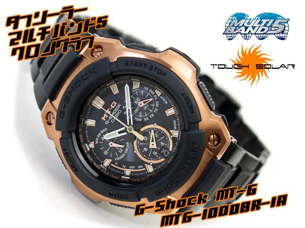 """G mtg-1000BR-1ACR g-休克""""凱西歐 gshock 凱西歐手錶"""