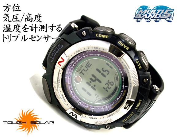 Casio overseas model Pathfinder triple sensor with digital watches khaki x black PAW-1500-1