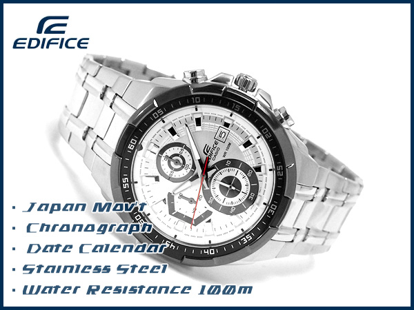 G Supply Casio Overseas Model Edifice Analog Mens Watch Chronograph