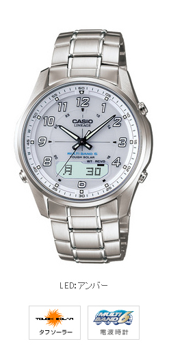 Casio CASIO WAVECEPTOR LINEAGE wavecepterriniesi tough solar Watch Silver  LCW-M100D-7AJF domestic regular products 23fdc7d4e6