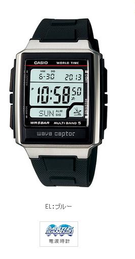 9d201ad5bb67 G-SUPPLY  Casio CASIO WAVE CEPTOR Waveceptor radio watch black WV ...
