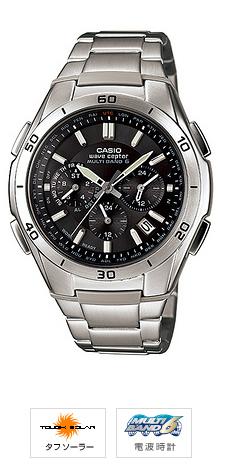 カシオ 腕時計 WVQ-M410DE-1A2JF CASIO CASIO WVQ-M410DE-1A2JF, こだわり寝具工場:73d1d634 --- officewill.xsrv.jp