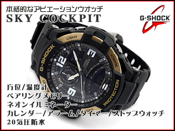 """遺傳演算法-1000年-9GCR g-休克 G 休克""""gshock 凱西歐凱西歐手錶 GA-1000年-9 G"""