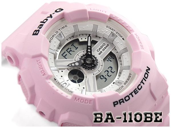 ベビーG Baby-G ベビージー 逆輸入海外モデル Beach Colors ビーチ・カラーズ カシオ CASIO アナデジ 腕時計 ピンク BA-110BE-4ACR BA-110BE-4A