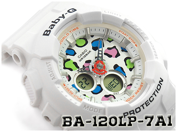 CASIO BABY-G Leopard Series レオパードシリーズ reimportation foreign countries model Casio baby G アナデジ watch white multicolored BA-120LP-7A1DR BA-120LP- ...