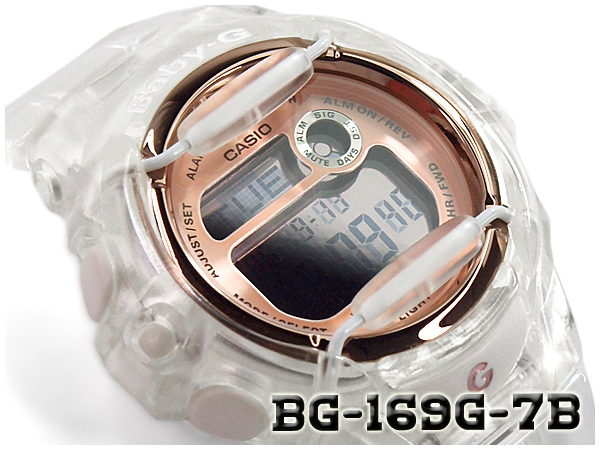 ベビーG Baby-G ベビージー BG-169シリーズ 逆輸入海外モデル カシオ CASIO デジタル 腕時計 スケルトン クリア ピンクゴールド BG-169G-7BCR BG-169G-7B
