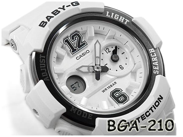 Baby-G ホワイト ベビーG babyg BGA-210-7B1 カシオ CASIO アナデジ 腕時計 ホワイト 腕時計 シルバー BGA-210-7B1CR BGA-210-7B1, シモイチチョウ:2c1c5c38 --- officewill.xsrv.jp