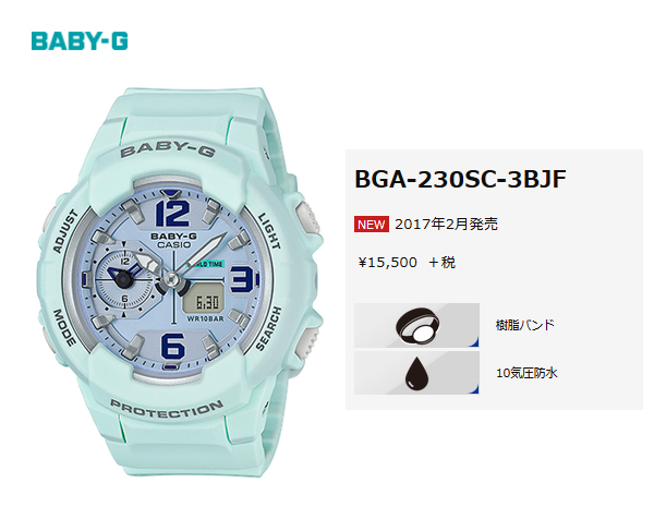 The appearance of the New model that wore a springlike color in the design which was men's like from casual watch BABY-G for active women.