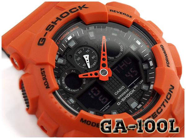 55db67ab96d5 G-SUPPLY  G-shock G shock