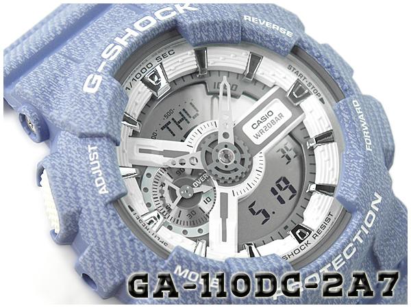 G-SHOCK Gショック デニム DENIM'D COLOR 限定モデル CASIO カシオ アナデジ 腕時計 ブルー GA-110DC-2A7CR GA-110DC-2A7