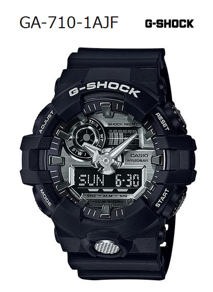 G-SHOCK Gショック ジーショック カシオ CASIO アナデジ 腕時計 ブラック シルバー GA-710-1AJF【国内正規モデル】