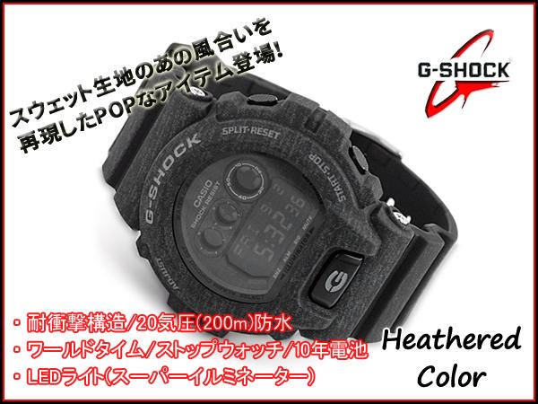 CASIO G-SHOCK 카시오 G 쇼크 역 수입 해외 모델 ヘザード/컬러 시리즈 한정 모델 디지털 시계 블랙 GD-X6900HT-1ER GD-X6900HT-1