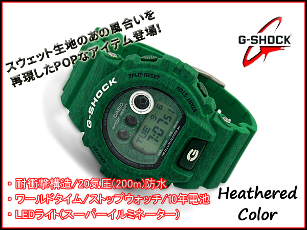 CASIO g-shock Casio G shock reverse overseas model hazard-color series. Limited Edition model digital watch green GD-X6900HT-3ER GD-X 6900HT-3
