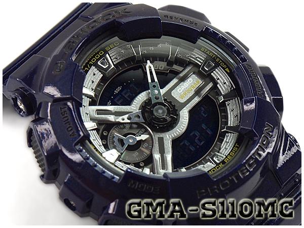 G-SHOCK Gショック ジーショック カシオ CASIO 限定モデル S Series Sシリーズ メタリックカラー アナデジ 腕時計 ネイビー GMA-S110MC-2ACR GMA-S110MC-2A【あす楽】