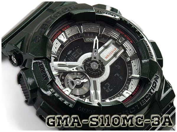 4001eeb1bd30a G-shock G shock