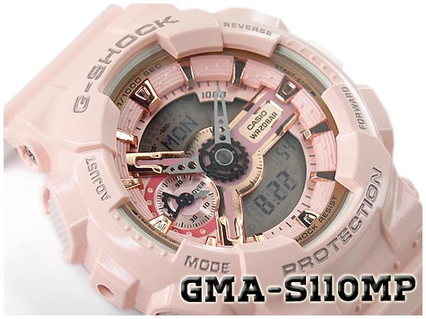 G-SHOCK Gショック ジーショック カシオ CASIO 限定モデル S Series Sシリーズ PINK COLLECTION アナデジ 腕時計 ピンクベージュ GMA-S110MP-4A1CR GMA-S110MP-4A【あす楽】