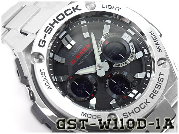 G-鋼波太陽射電的 G 衝擊 g 衝擊凱西歐凱西歐 G 鋼觀看類比數位男式手錶黑色銀色 GST-W110D-1AER GST-W110D-1A