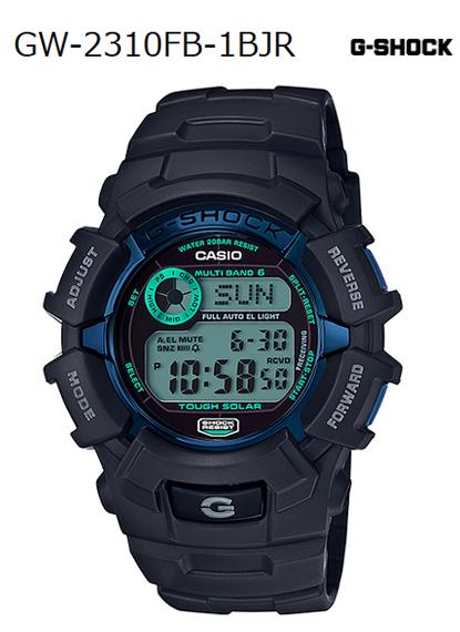 G-SHOCK G打擊限定火·組件FIRE PACKAGE'17 CASIO卡西歐數碼電波太陽能手錶藍色薄荷綠色黑色GW-2310FB-1BJR