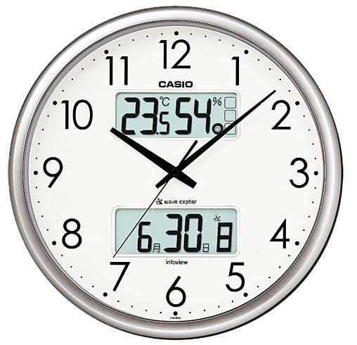 G Supply Rakuten Global Market Clock Casio Casio Clock