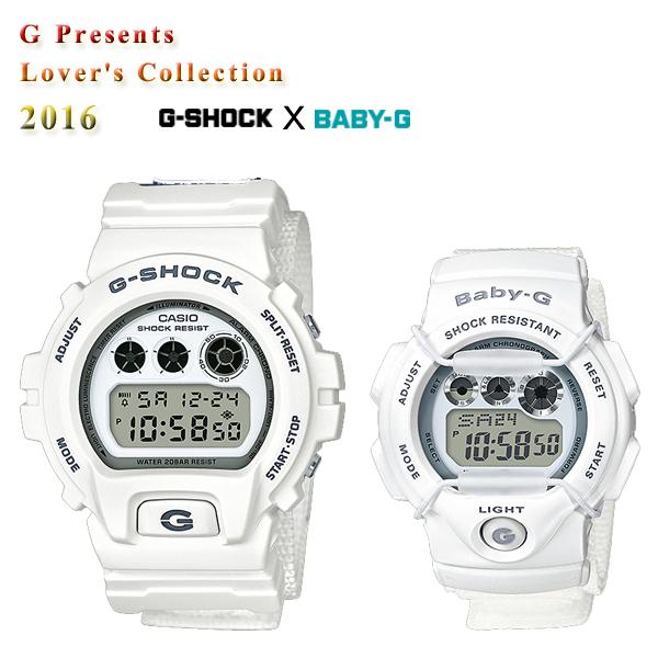 品質保証 ラバコレ G-SHOCK Gショック ジーショック ベビーG BABY-G ラバーズコレクション2016 クリスマス限定モデル デジタル腕時計 ペアウォッチ ホワイト LOV-16C-7JR【国内正規モデル】, 八潮市 b3fd1fbf