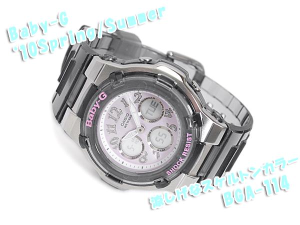 BGA-114-8BCR嬰兒G BABY-G嬰兒G卡西歐CASIO手錶