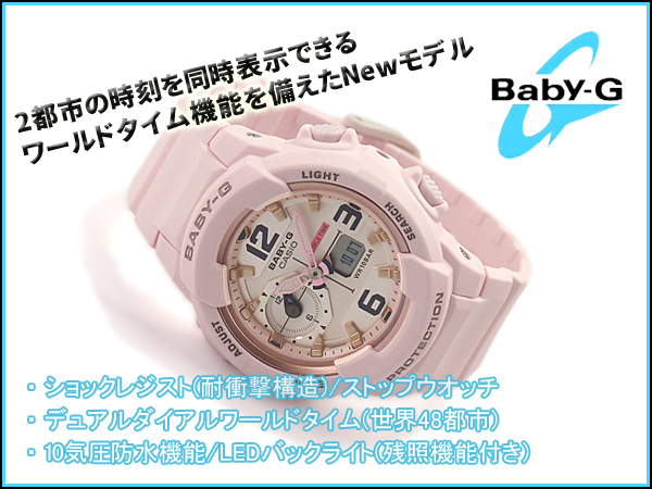 Baby G Baby-G ベビージー reimportation foreign countries model Casio CASIO アナデジ watch. Pastel pink BGA-230SC-4BCR BGA-230SC-4B