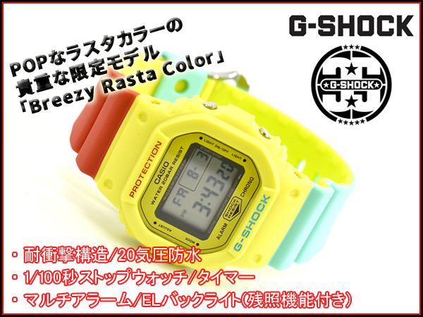 91f478e4e826 G-SHOCK G ショックジーショック-limited model Breezy Rasta Color ブリージー raster color.  Reimportation foreign countries model Casio CASIO digital watch ...