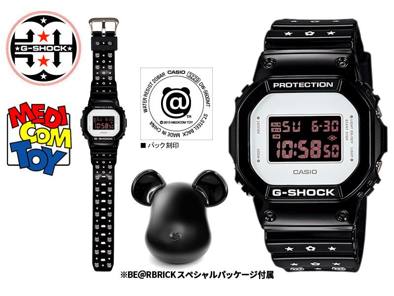 G Supply Collaboration Limited Model Digital Watch Black Dw 5600mt